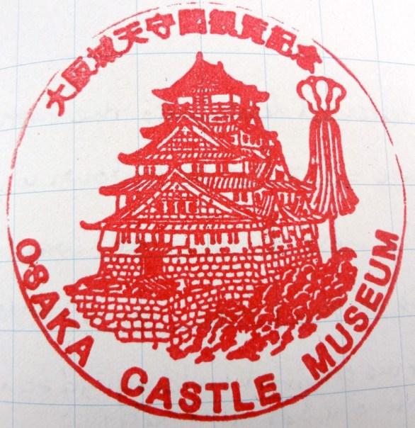 Osaka Castle Stamp