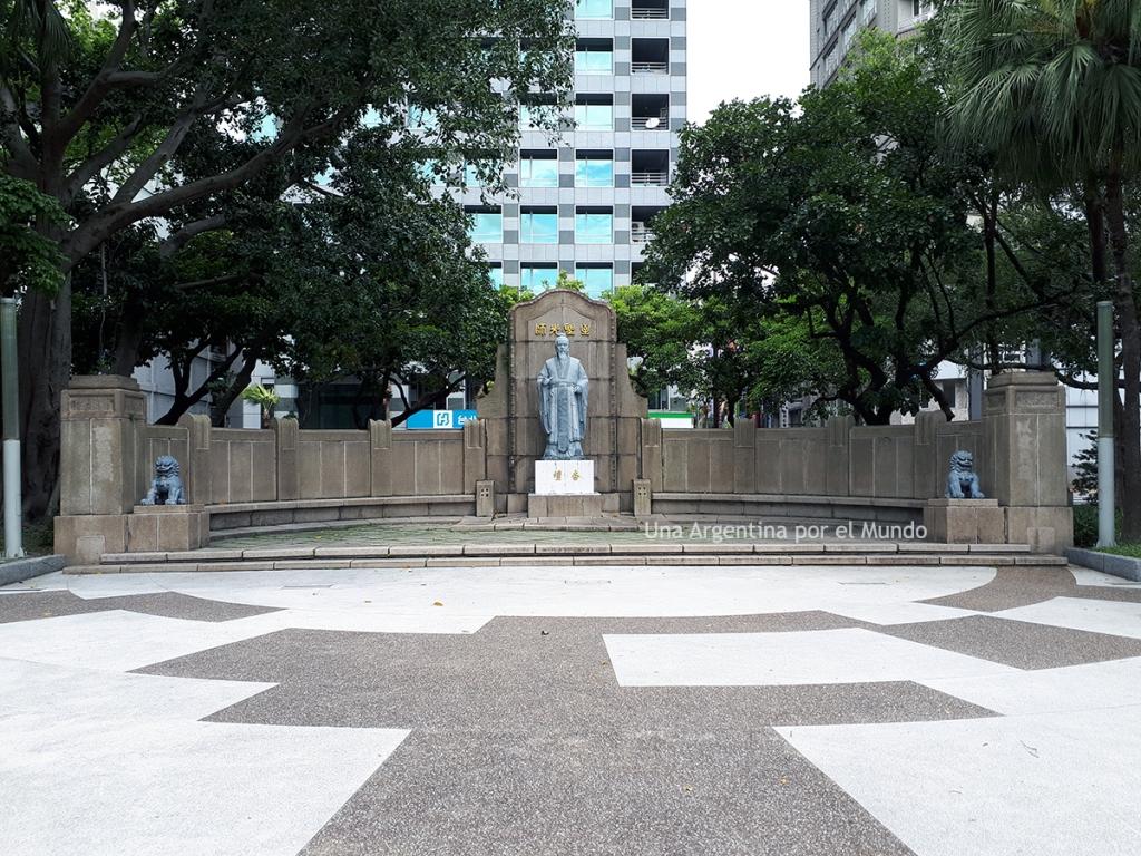 Parque de la Paz en Taipei