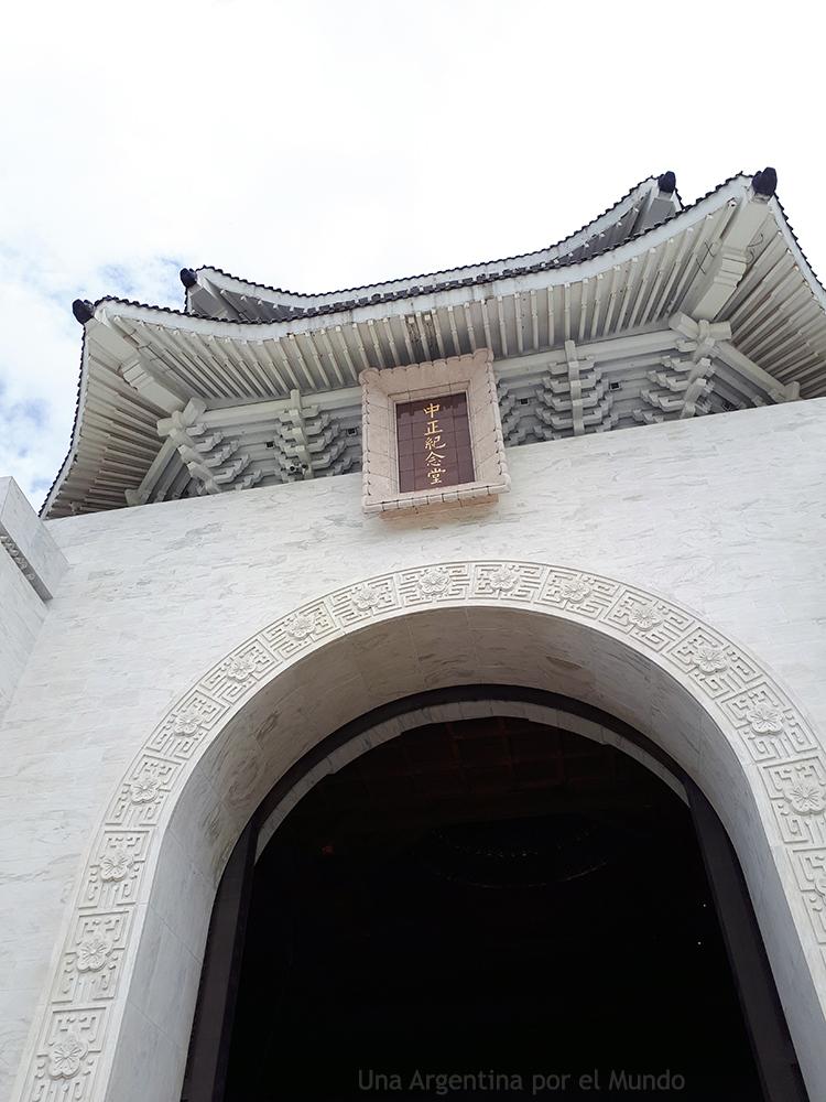 Entrada al Memorial Hall. Taipei.